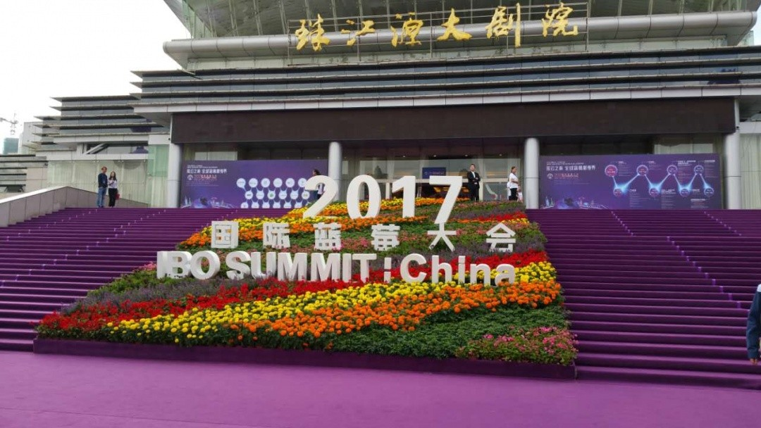 IBO SUMMIT 2017 OPENING A NEW ERA IN THE CHINESE BLUEBERRY INDUSTRY
